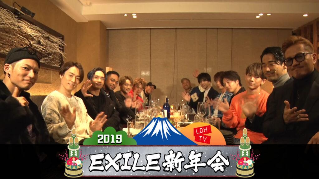 EXILE新年会
